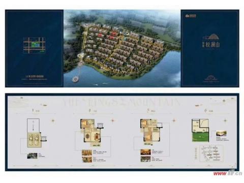 销售绿地璀璨天城一手房新房价格有优惠欢迎来电咨询
