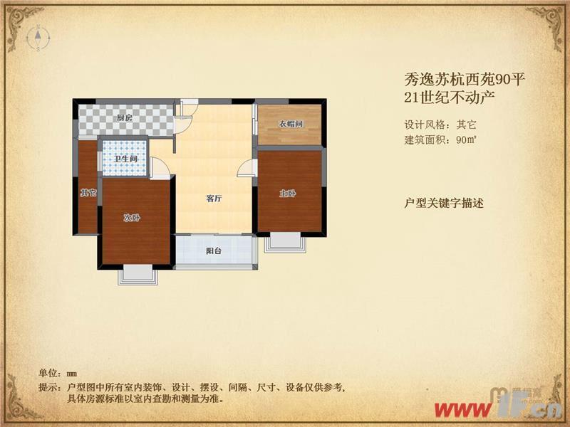 图片说明(限10个字),该房源位于秀逸苏杭,实验双学区 万达直对 楼层完美,采光无敌 可改三室