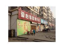 新龙新村7#楼一层西1#超市门面营业房,面朝大路主干道